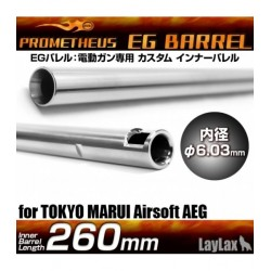 6.03mm EG Barrel 260mm (Prometheus)