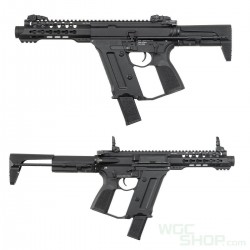 Ronin TK.45C S-AEG 2.5 Black (KWA)